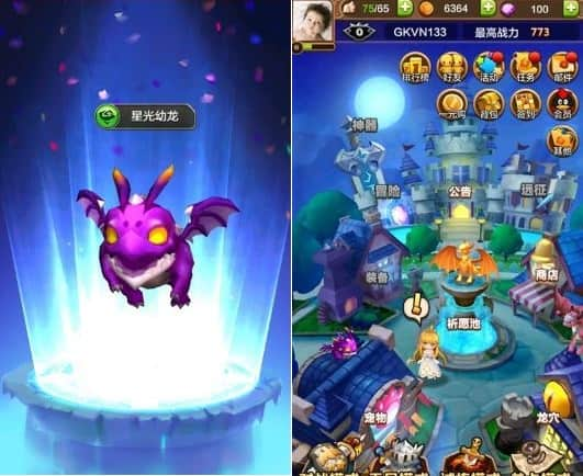 Bí Kíp Luyện Rồng Trung Quốc