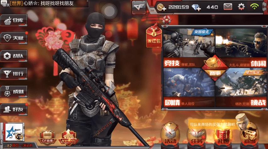 Hình ảnh của VNG sẽ phát hành game Đột Kích Mobile tại Việt Nam tại HieuMobile
