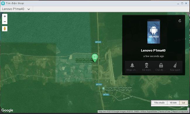Hình ảnh Hfiob1G của Tìm hiểu và sử dụng tính năng tìm điện thoại bị mất bằng AirDroid tại HieuMobile