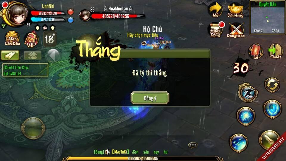 Tiêu Dao PK với Tiêu Dao trong Thiên Long Bát Bộ
