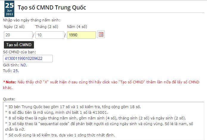 Số chứng minh thu được tạo ra bằng một công cụ trên web - Tạo Tài Khoản QQ
