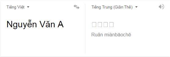 Tên tiếng trung được tạo bằng Google Dịch - Tạo Tài Khoản QQ