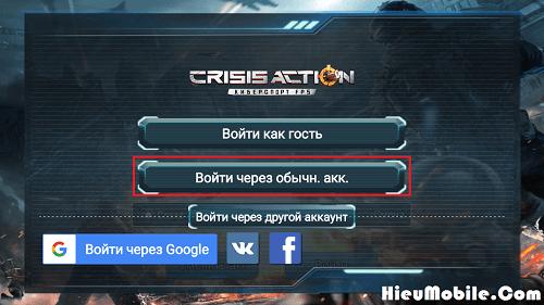 Hình ảnh S6P0fLK của Cách đăng ký tài khoản game Tập Kích Crisis Action phiên bản Nga tại HieuMobile