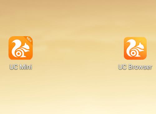 Hình ảnh icon của UC Mini và UC Browser hoàn toàn giống nhau nhưng dành cho 2 đối tượng khác nhau