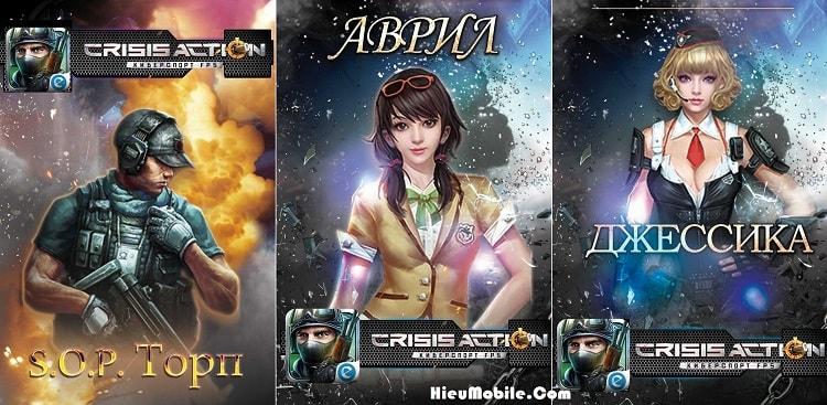 Hình ảnh bjc224W của Tải game Crisis Action - Tập Kích phiên bản quốc tế tại HieuMobile