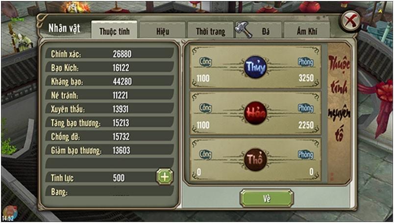 Tăng lực chiến Ám Khí TLBB 3D
