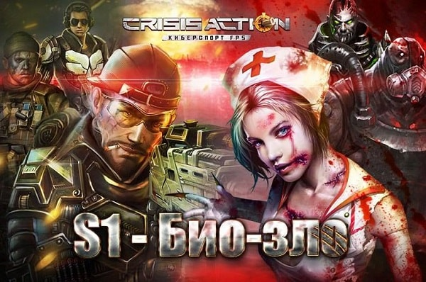 Hình ảnh hH3ktEx của Tải game Crisis Action - Tập Kích phiên bản quốc tế tại HieuMobile