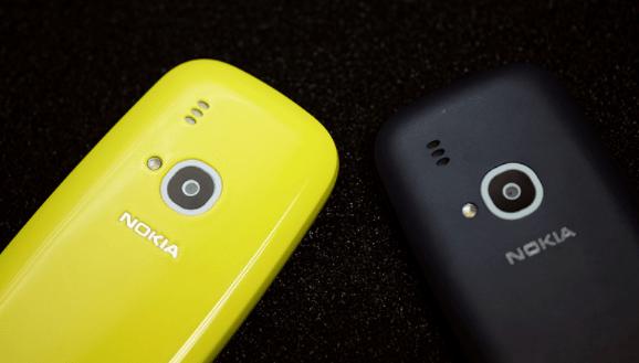 Hình ảnh ljSiScg của Nokia 3310 2017 chính thức lên kệ với giá bán dưới 1 triệu đồng tại HieuMobile