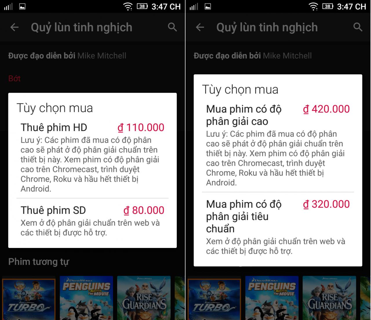 Hình ảnh nFdy6hq 1 của Tải Google Play Phim - Xem và mua phim giá rẻ trên điện thoại tại HieuMobile
