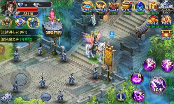 Hình ảnh của Webgame Thông Thiên Tây Du sắp có phiên bản cho điện thoại tại HieuMobile