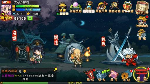 Hình ảnh sqgNjgd của Hé lộ hình ảnh game Inuyasha Mobile trước ngày mở cửa tại HieuMobile