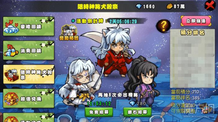 Hình ảnh tmmAcU4 của Hé lộ hình ảnh game Inuyasha Mobile trước ngày mở cửa tại HieuMobile