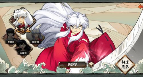 Hình ảnh wiFQ4Pp của Hé lộ hình ảnh game Inuyasha Mobile trước ngày mở cửa tại HieuMobile
