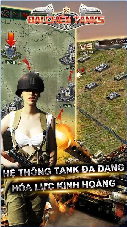 Hệ thống tanks đa dạng hoả lực kinh hoàng - Đại Chiến Tanks
