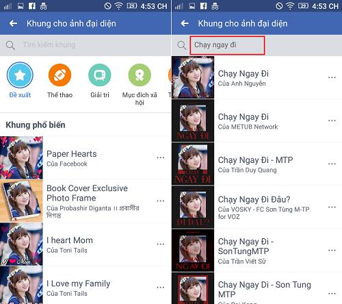 Hình ảnh Screenshot_2018 05 11 16 53 41 của Cách thêm ghép khung ảnh Chạy ngay đi cho hình đại diện Facebook tại HieuMobile