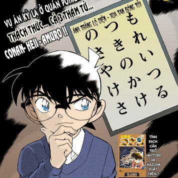 Conan cũng 1 lần đau đầu vì những nét chữ viết ngược!