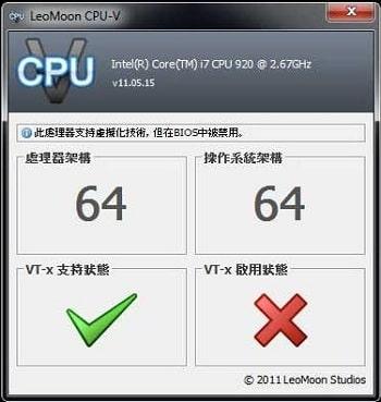 Hình ảnh optimized mjaz của Tải LeoMoon CPU V: Phần mềm kiểm tra ảo hóa CPU cho máy tính tại HieuMobile