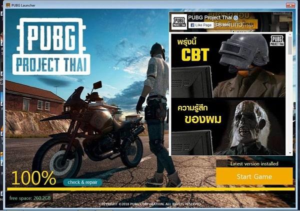 Giao diện cài đặt của game PUBG Project Thái