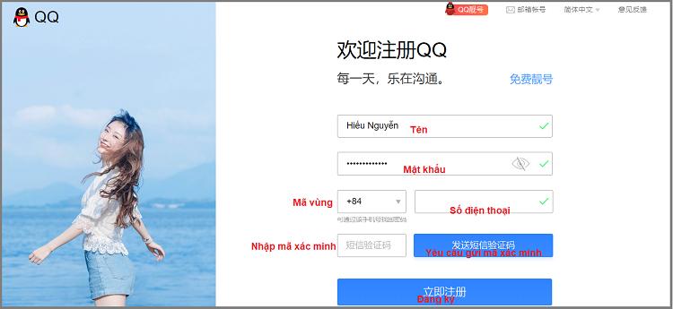 Biểu mẫu thủ tục khi đăng ký QQ