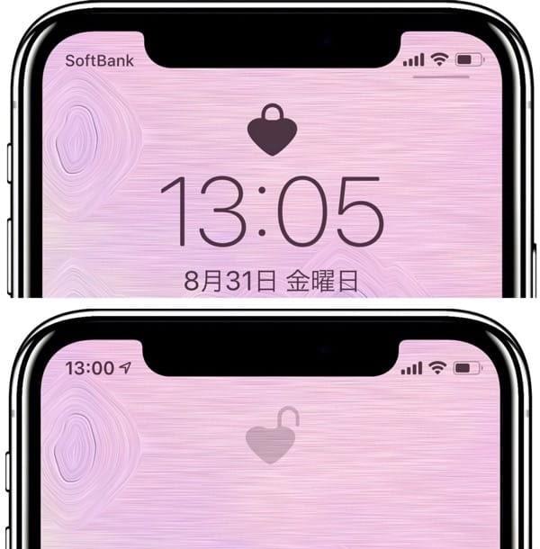 Hình ảnh optimized fsqz của Chia sẻ bộ hình nền giúp giao diện mở khóa màn hình iPhone đẹp mắt hơn tại HieuMobile