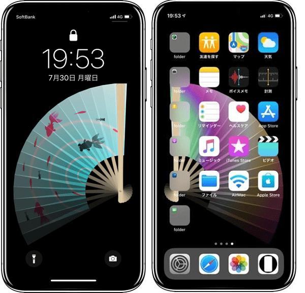 Hình ảnh optimized ptdk của Chia sẻ bộ hình nền giúp giao diện mở khóa màn hình iPhone đẹp mắt hơn tại HieuMobile