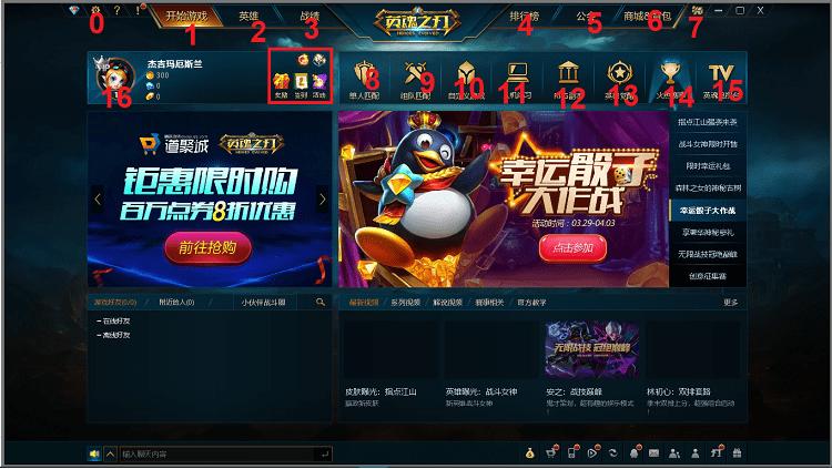 Chú thích tiếng Việt một số chức năng trong giao diện chính của game